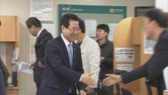 """전라남도, '도민과의 대화' 성료…""""행복 전남 이끌 힘 얻었다!"""""""