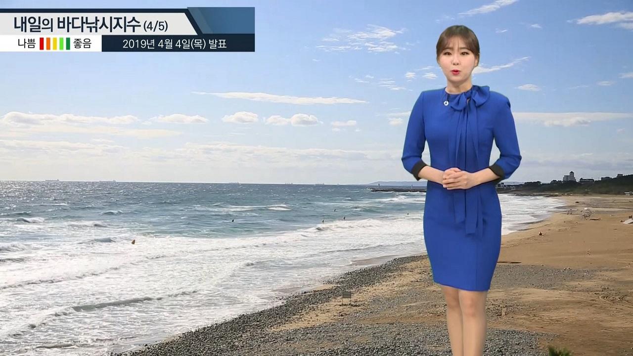 [내일의 바다낚시지수] 4월5일 동해 중부,남부 황해 중부 풍랑주의보,동해안 강풍 영향
