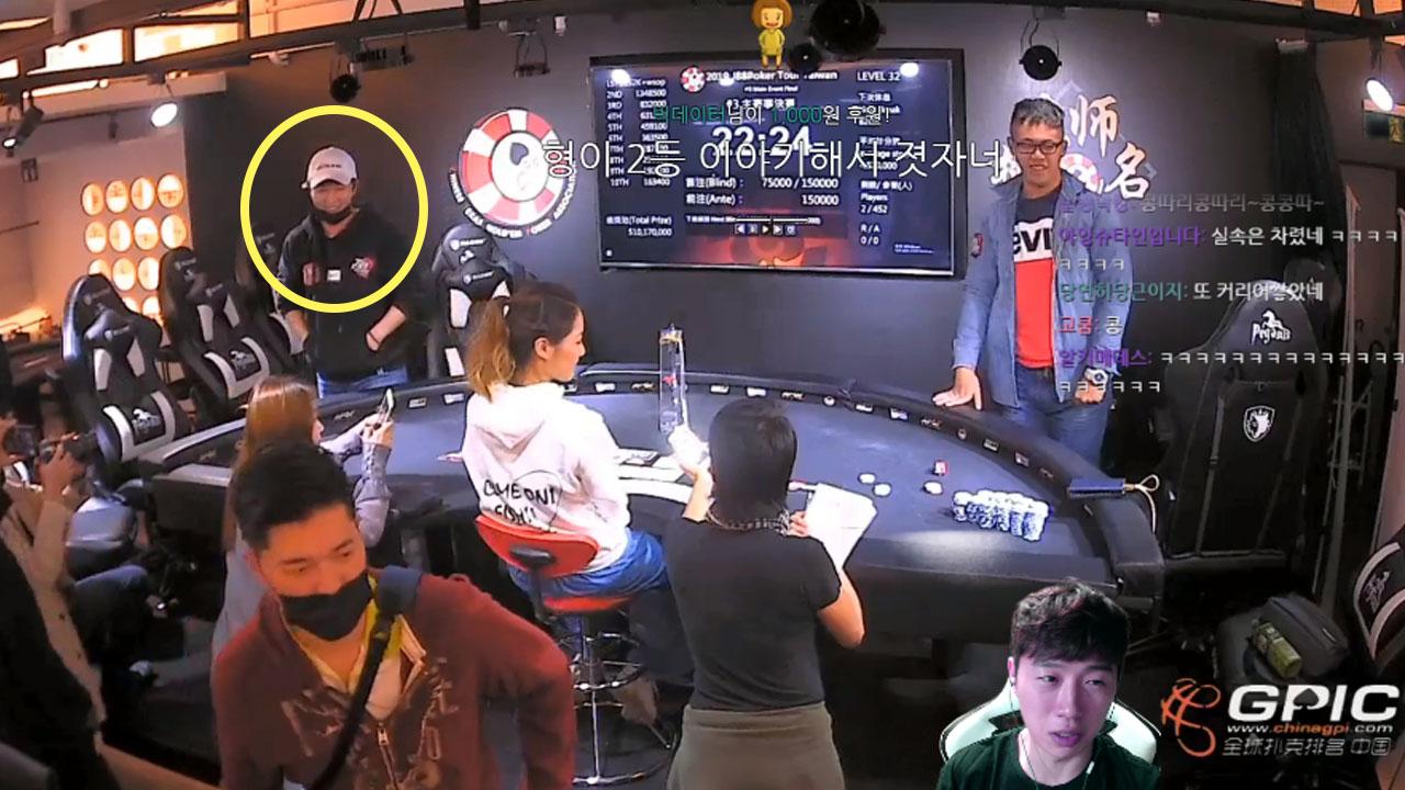 프로게이머 출신 홍진호, 포커 대회 2등...징크스 이어가