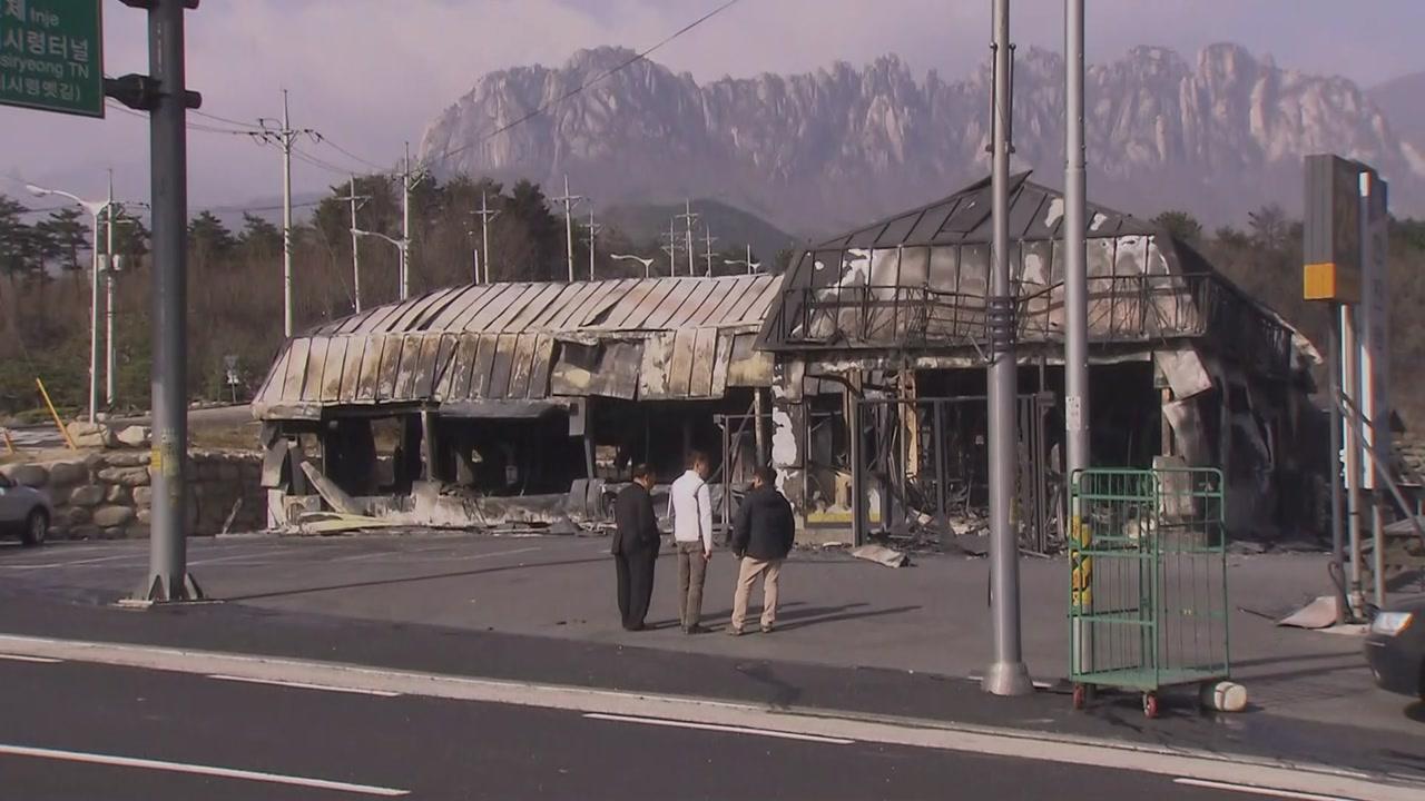 [영상] 뼈대만 남은 건물들...고성 산불 최초 발화 현장