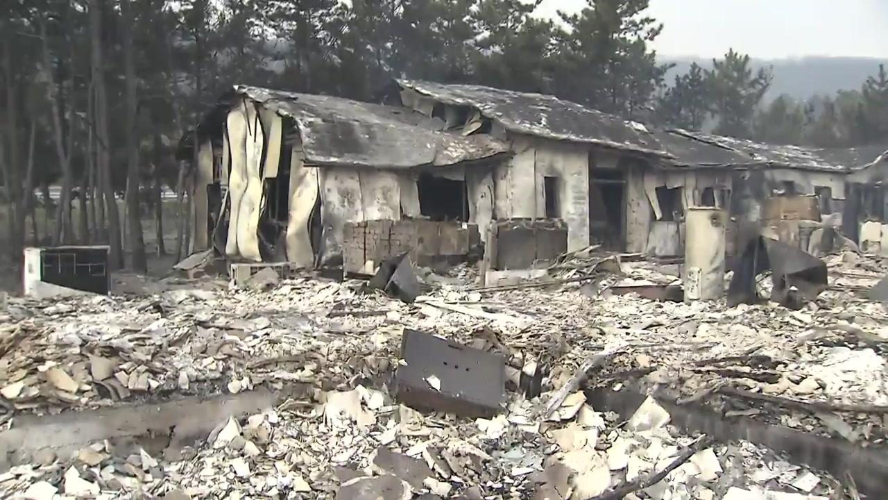 강릉 산불 진화율 20%대...잿더미로 변한 휴양지
