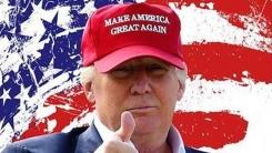 트럼프 지지자 '나치'라고 비난한 미국인 직장에서 해고
