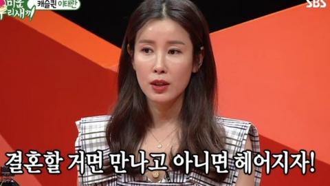 "[Y리뷰] ""3개월 만나고 혼인""...'미우새' 이태란이 밝힌 결혼 후일담"