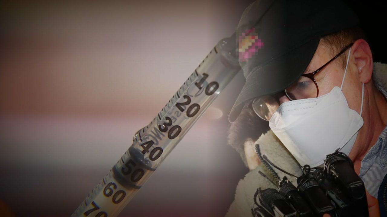 방송인 로버트 할리, '마약' 혐의 긴급 체포