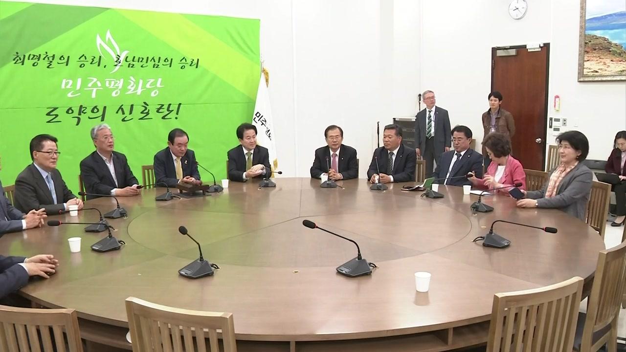 평화당·정의당 공동 교섭단체 무산 위기