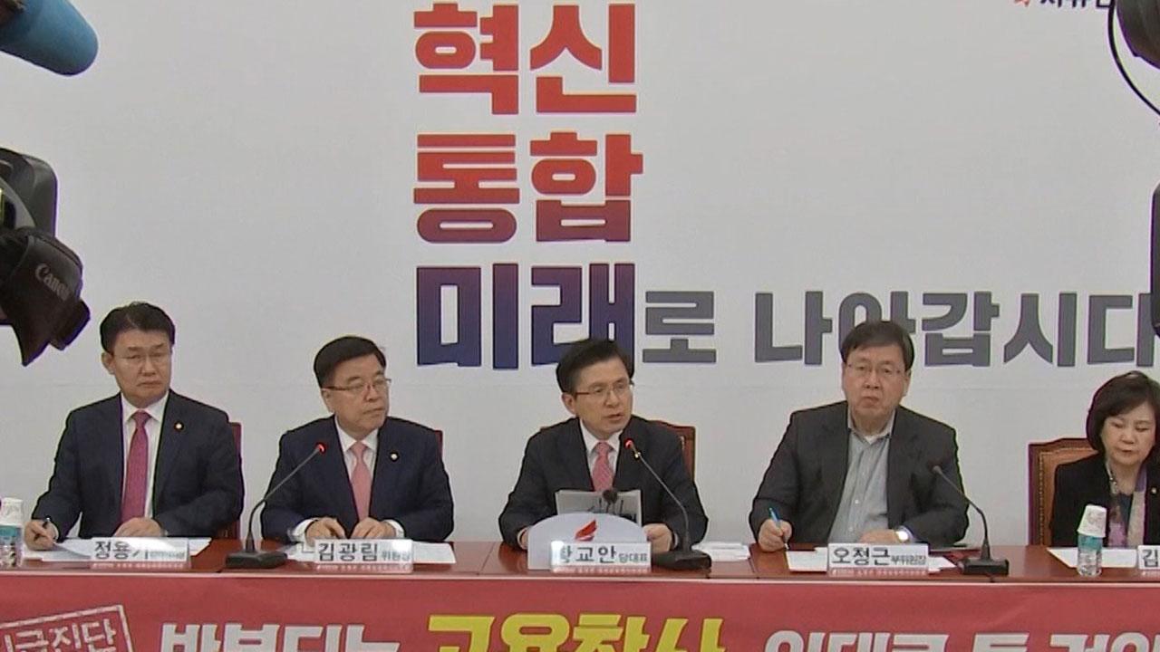 '소방 국가직' 반대한 적 없다는 한국당...정말?
