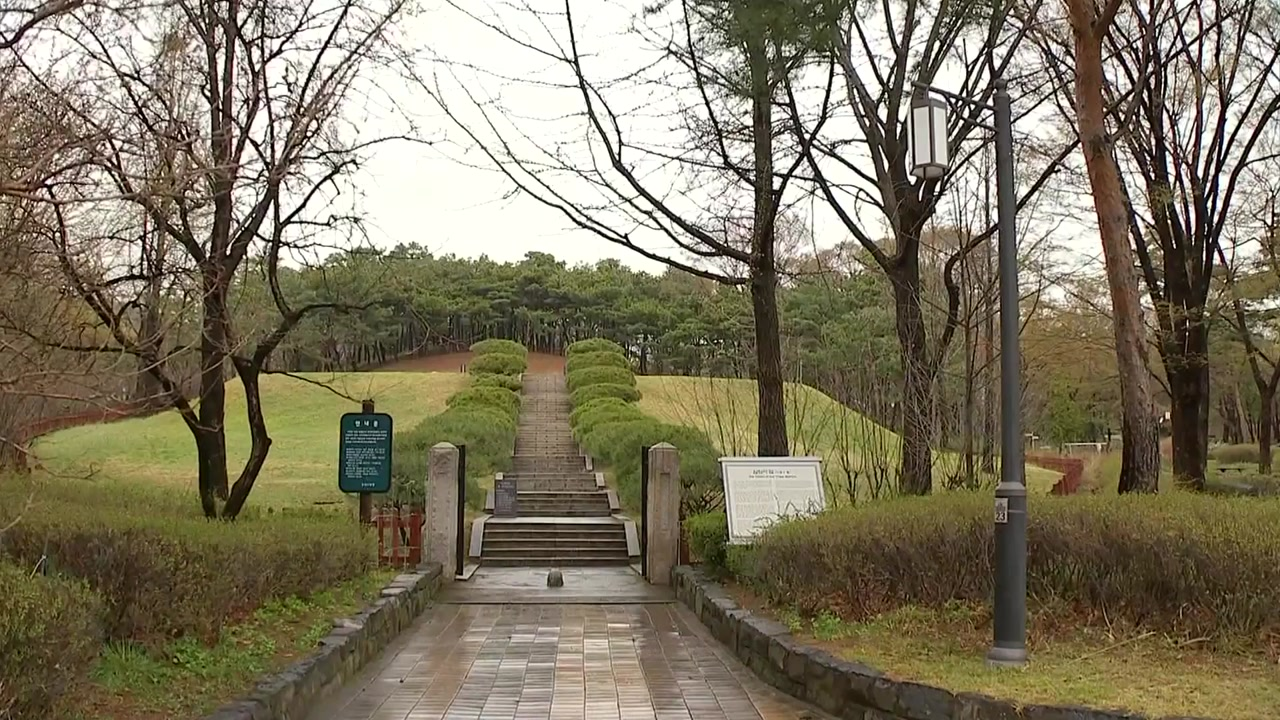[서울] 효창공원, 2024년 독립운동기념공원 재탄생