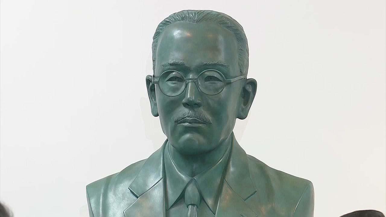 """임시의정원 100주년...""""홍진 선생 뜻 기리자"""""""