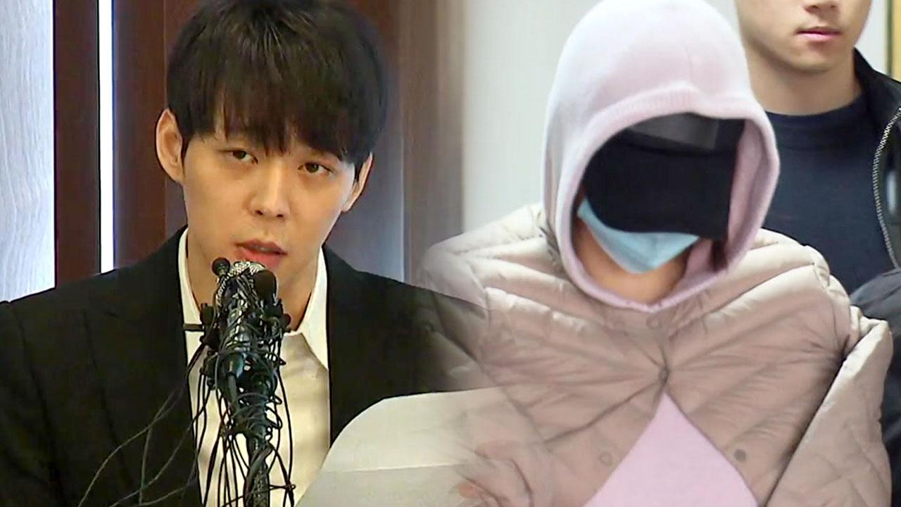 """[뉴스앤이슈] 박유천, """"난 절대 아니야""""...진실게임으로 번진 황하나 사건"""