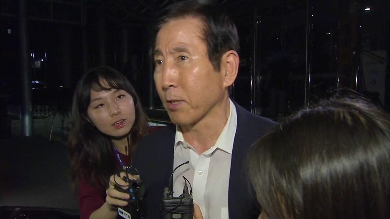 'MB 정부 댓글공작' 조현오 보석 허용...불구속 재판