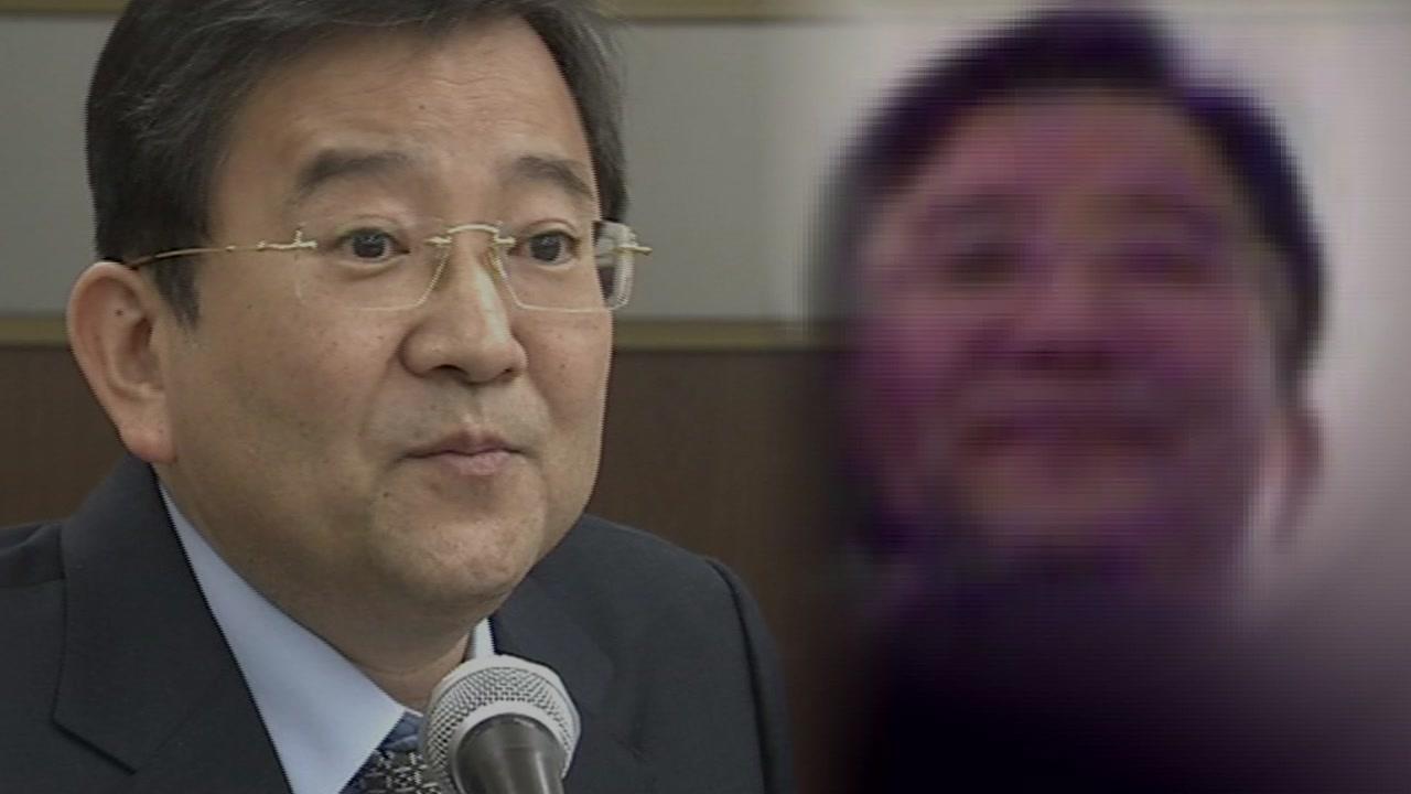 """[단독] '김학의 동영상' 고화질 원본 보니...""""여성 24명 성범죄 동원"""""""