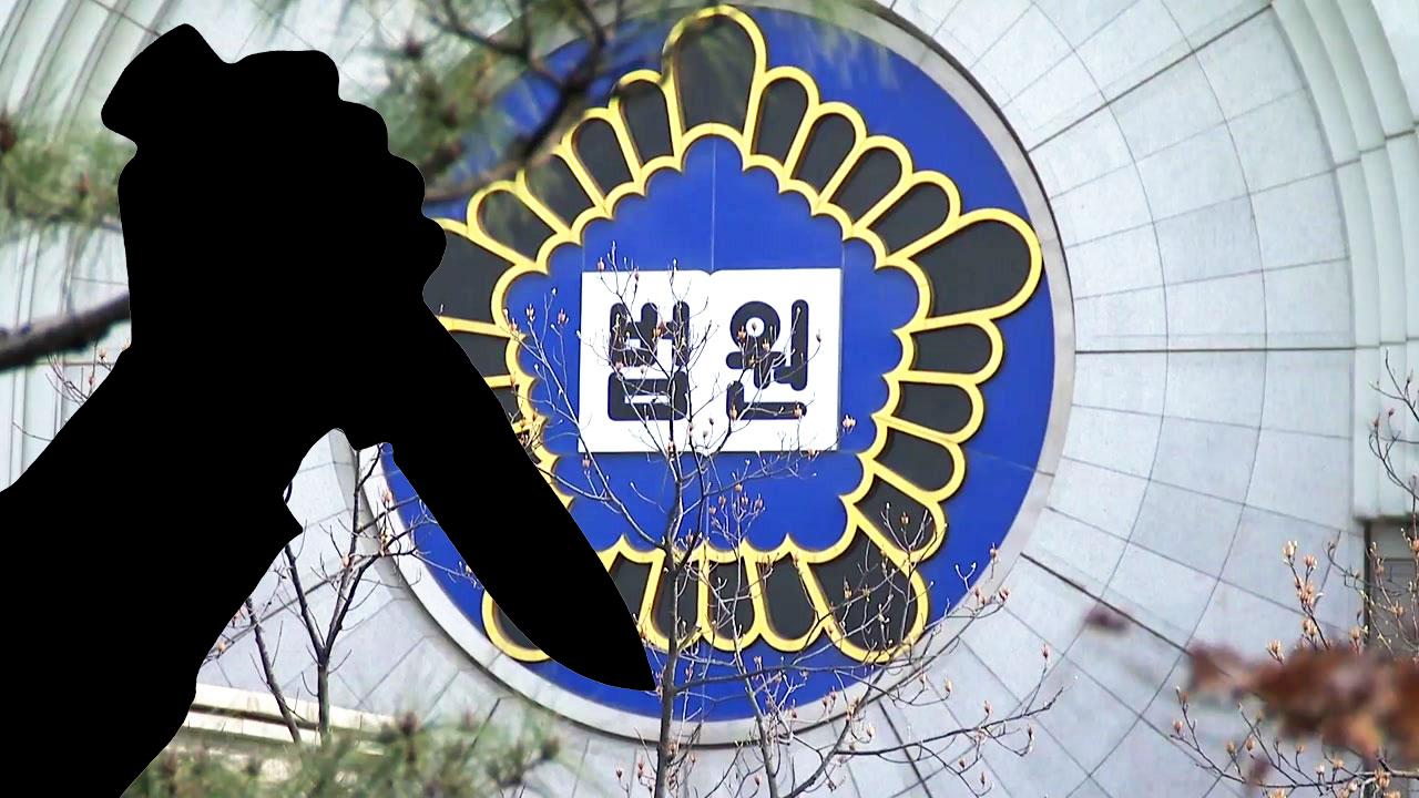 """""""대머리라 놀려서"""" 직장 동료 살해한 30대, 징역 13년"""
