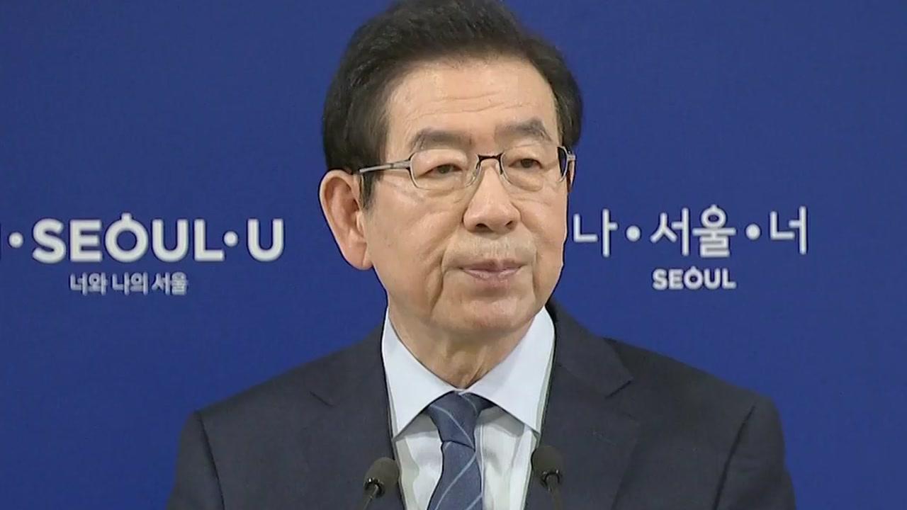 7월부터 서울 사대문 안 5등급 차량 제한...미세먼지 감축