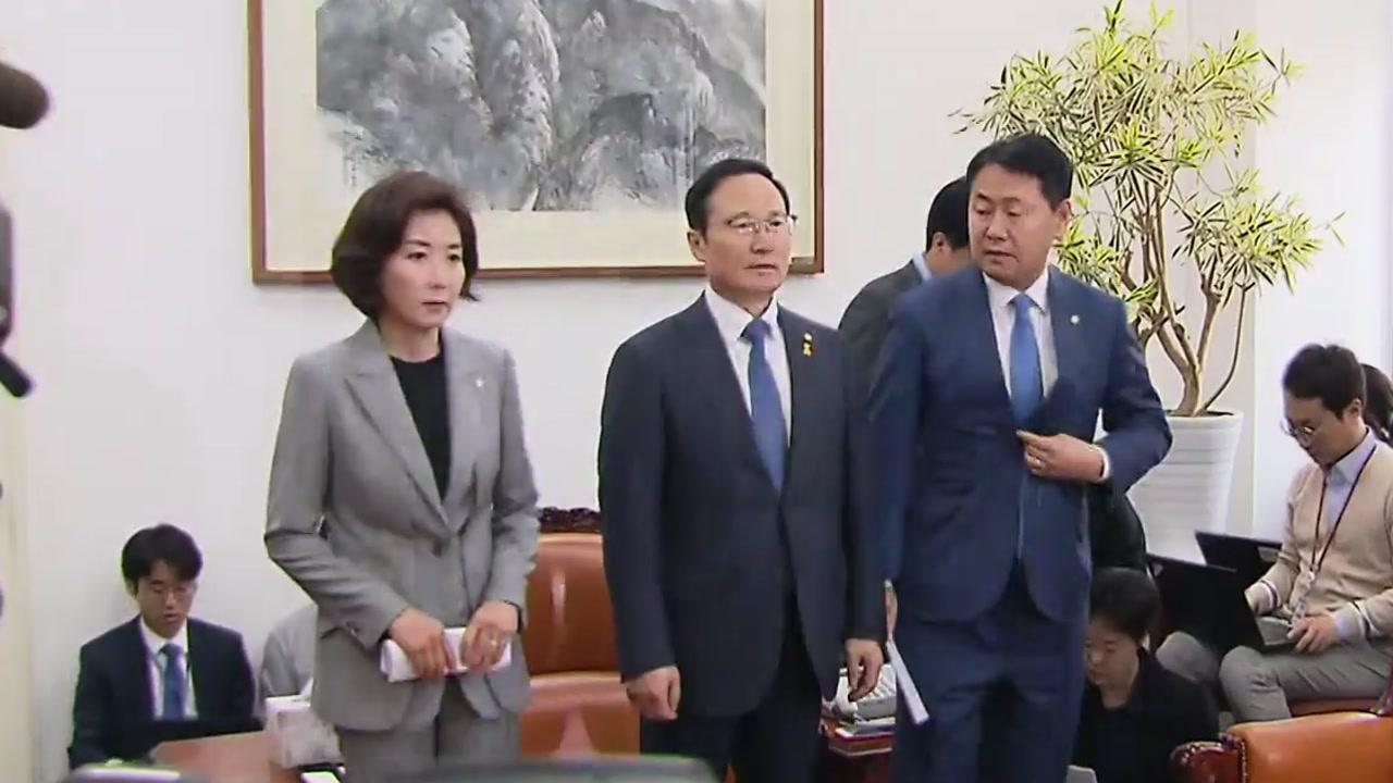 """""""민족 사활 걸어야"""" vs """"빈손 회담에 낙관"""""""