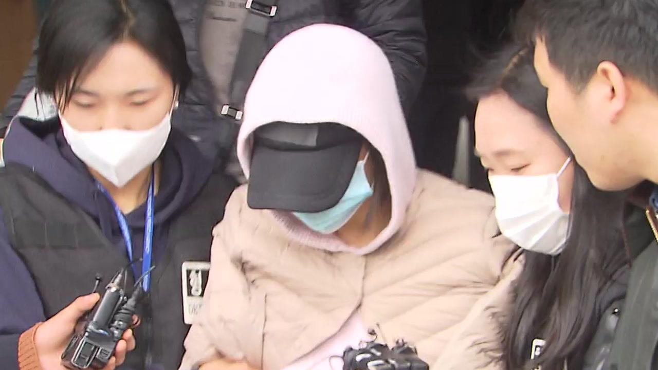 """황하나 '봐주기 의혹' 수사 속도...""""경찰 고위층 친분은 거짓말"""""""