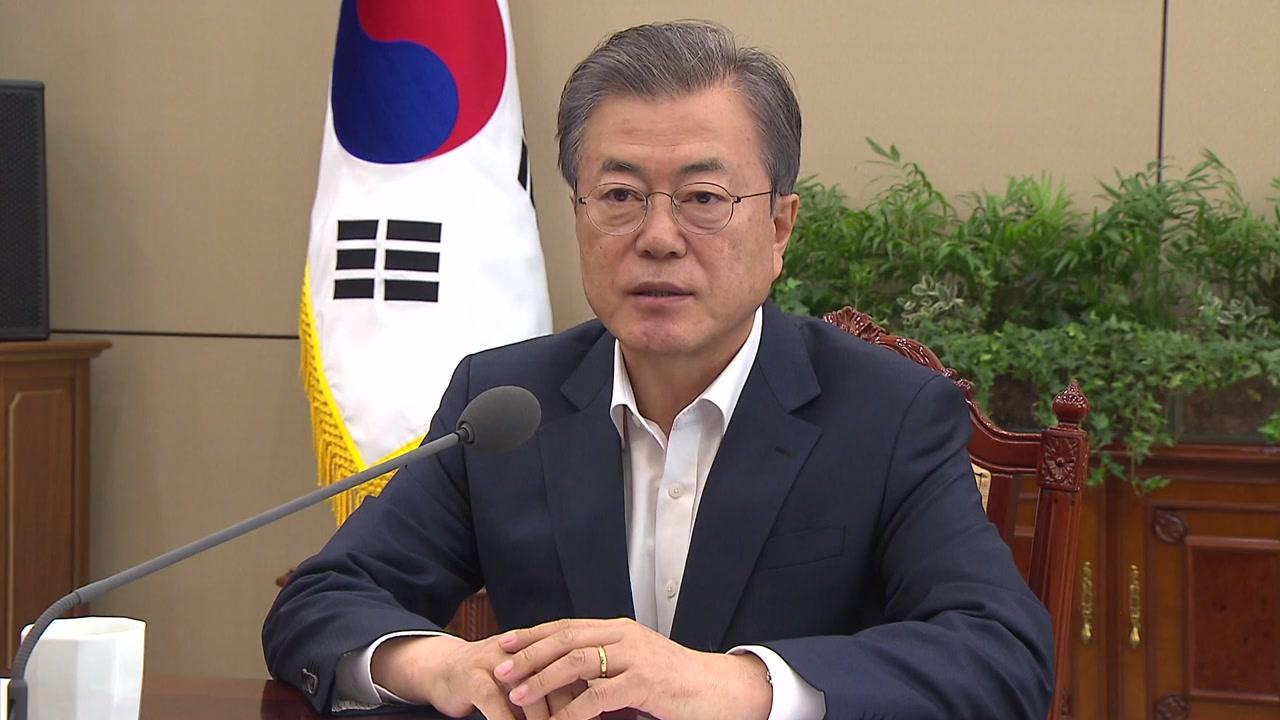 """문재인 대통령, 4차 남북 정상회담 공식 제안...""""시간·형식보다 성과"""""""