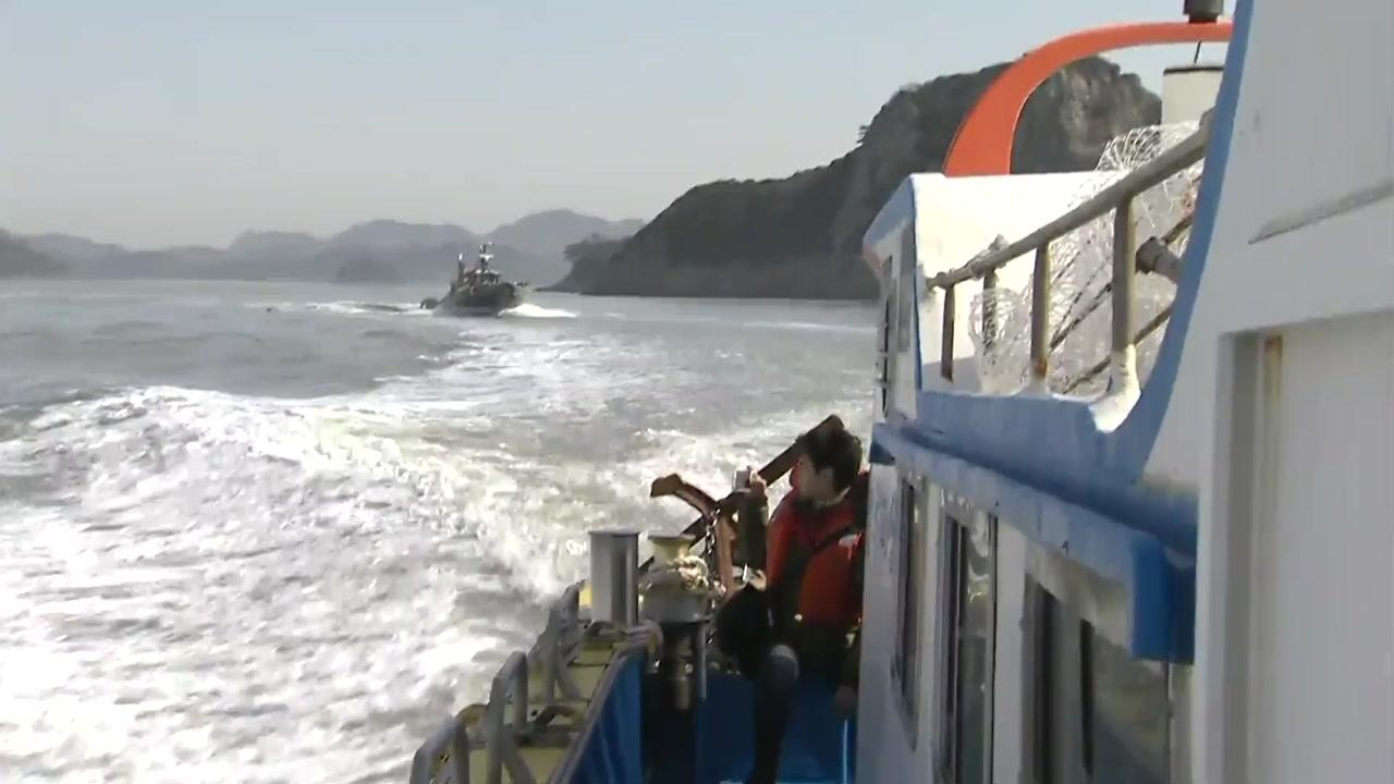 세월호 참사 5주기, 희생자 가족 침몰 현장 방문