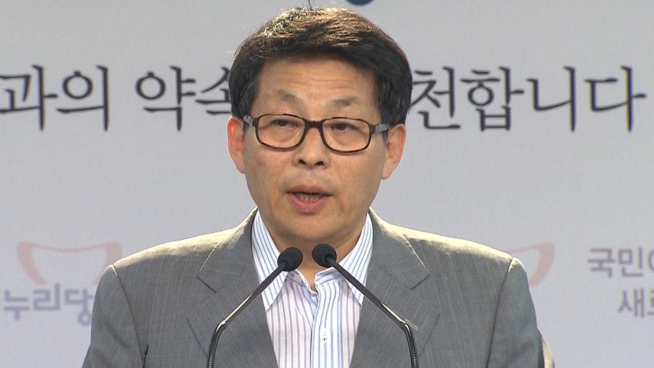 """""""징하게 해처 먹는다"""" 차명진, 세월호 유족 향해 SNS 막말...뒤늦게 사과"""