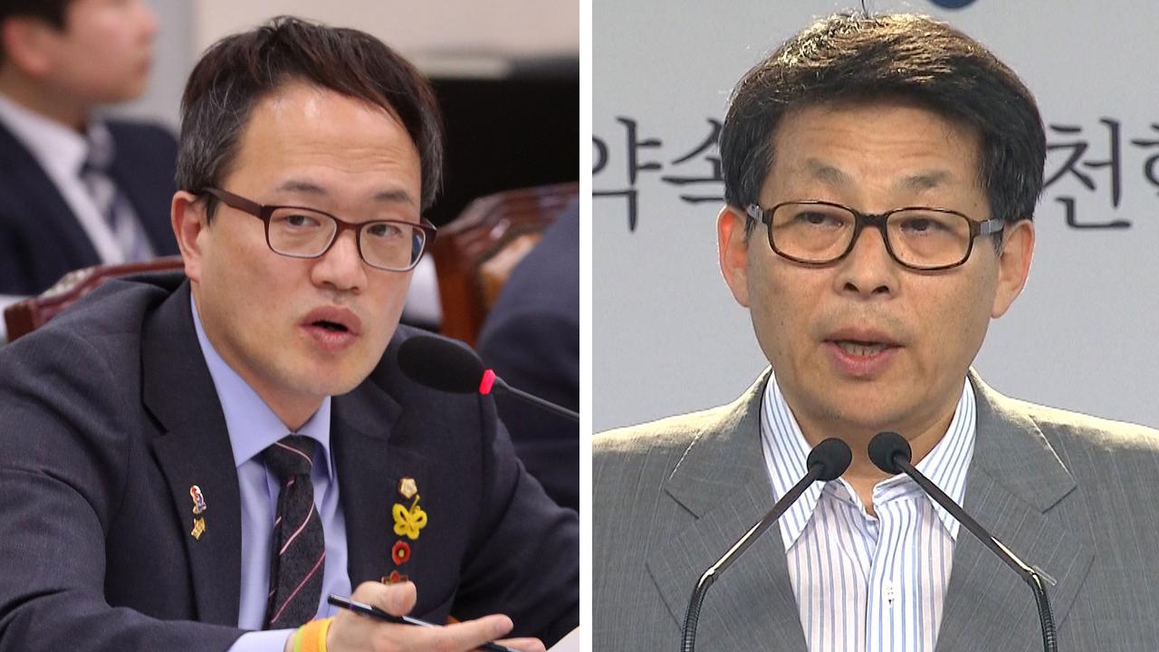 """'세월호 변호사' 박주민 의원, 차명진 막말에 """"지겹고 무서운 건 당신"""""""