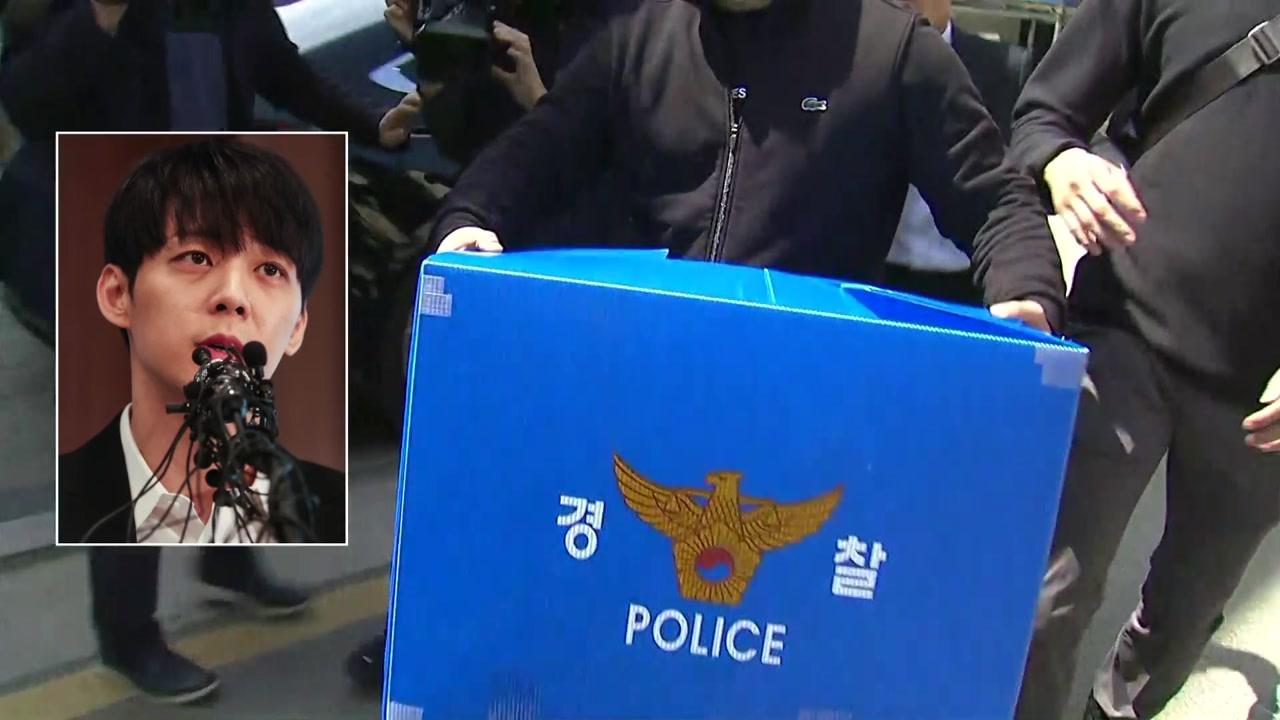 경찰, 박유천 자택 압수수색...내일 출석