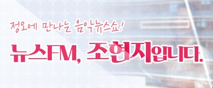 """박주민 """"세월호 참사, 우리 모두 겪을 수 있는 문제"""""""