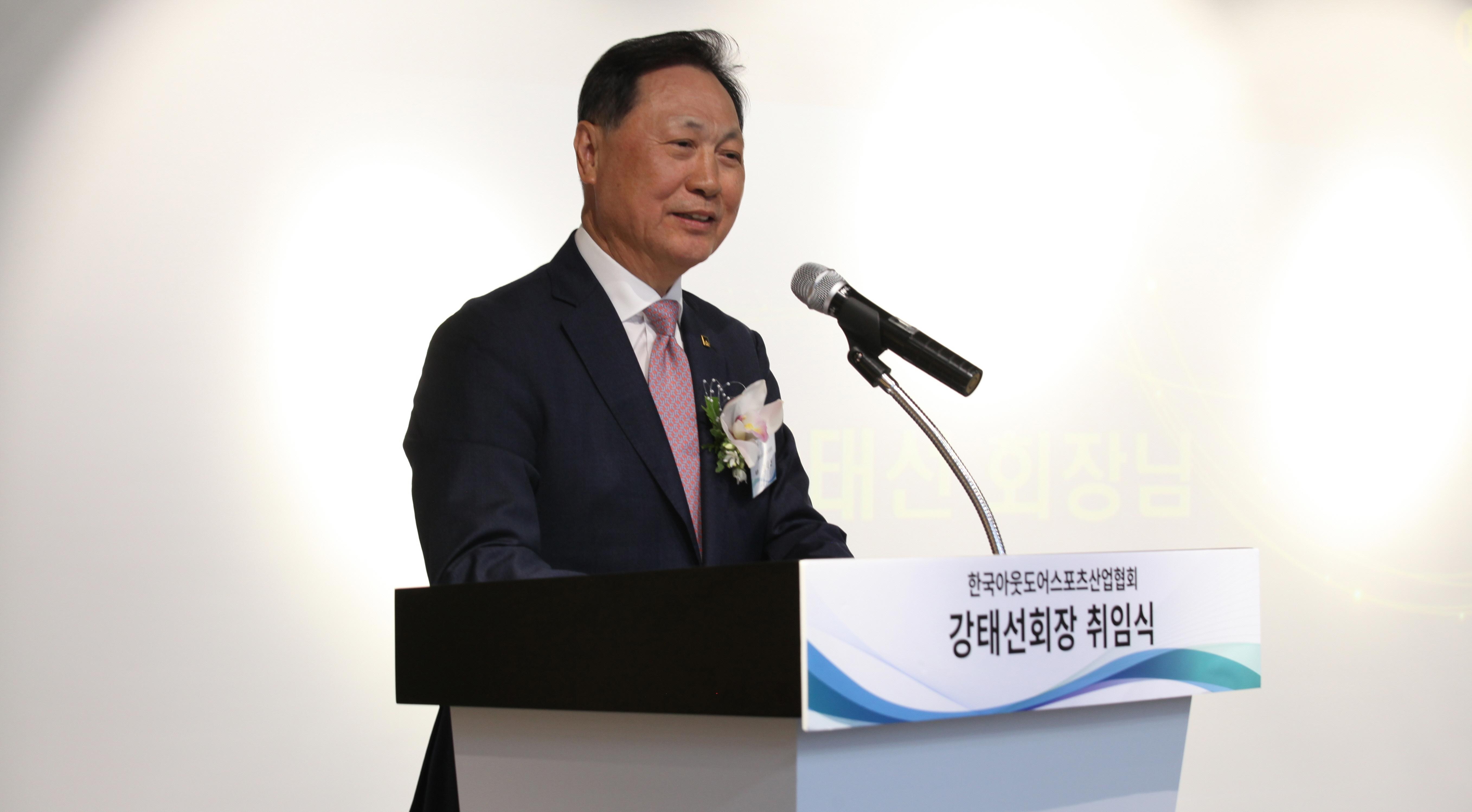 블랙야크 강태선 회장, 한국아웃도어산업협회 신임 회장 취임...업계 '재도약' 기대