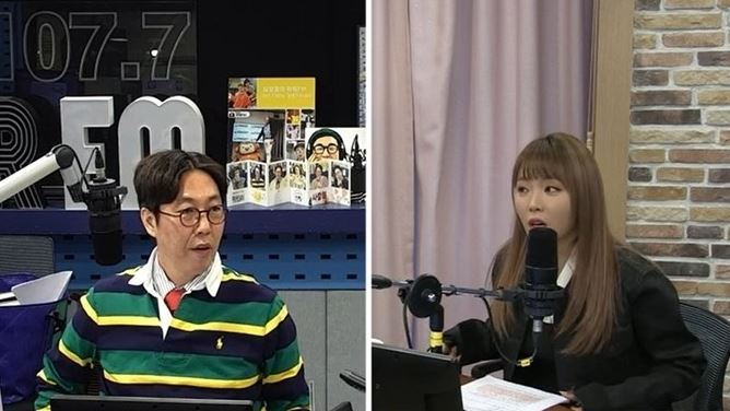"""'철파엠' 홍진영, 김종국 선긋기 """"이상형은 ♥조승우"""""""
