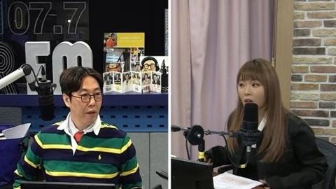 """[Y리뷰] '철파엠' 홍진영, 김종국 선긋기 """"이상형은 ♥조승우"""""""
