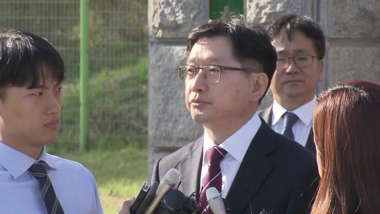 """김경수 경남도지사, 77일 만의 석방...""""진실 바로잡겠다"""""""