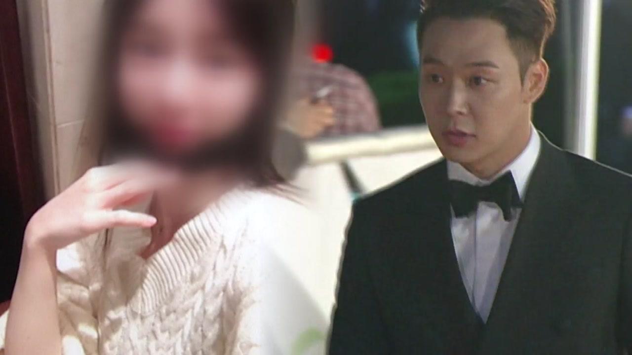 박유천, 3년 전엔 성폭행 논란...이번엔 '마약' 의혹