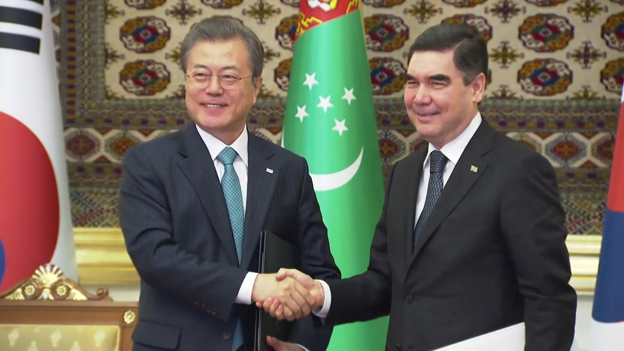 """한·투르크멘 정상회담...""""에너지 개발에 한국기업 진출 확대"""""""