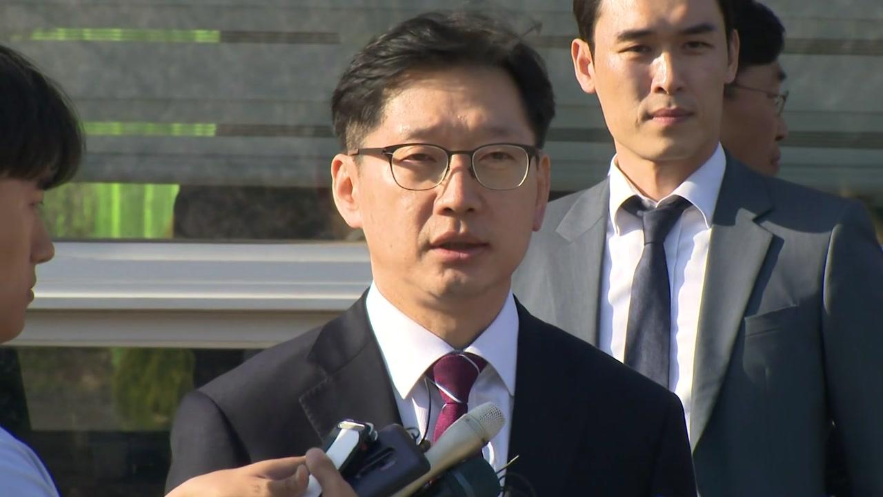 """김경수, 77일 만의 석방 """"진실 바로잡겠다"""""""