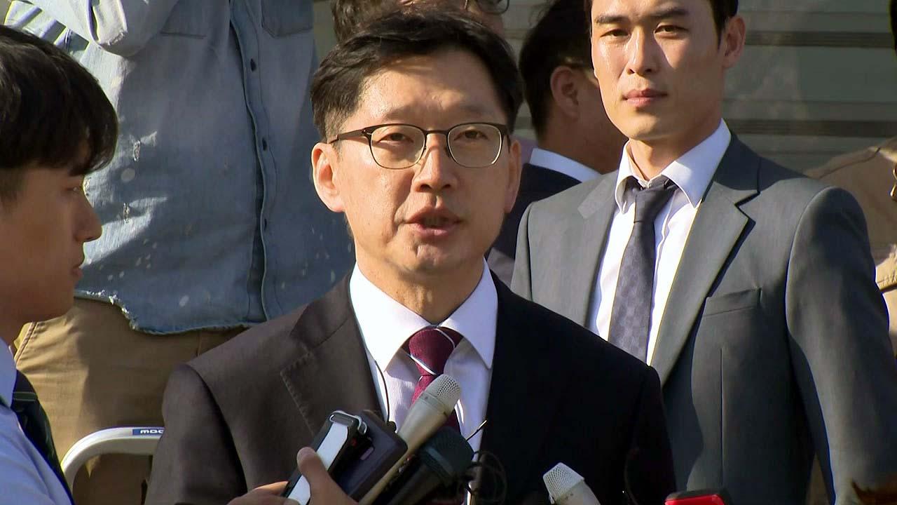 법원, '드루킹 댓글조작' 김경수 보석 허가...구속 77일 만에 석방