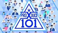 """'프로듀스 X 101' 공식 포스터 공개 """"가장 뜨거운 시즌 될 것"""""""