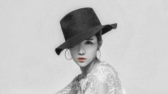 스테파니, 오늘(18일) 신곡 '맨 온 더 댄스 플로어' 발매+'엠카' 컴백