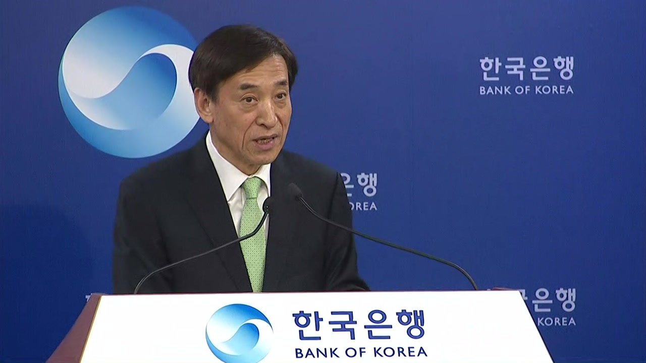 [현장영상] 한국은행, 올해 성장률 하향 조정할 듯