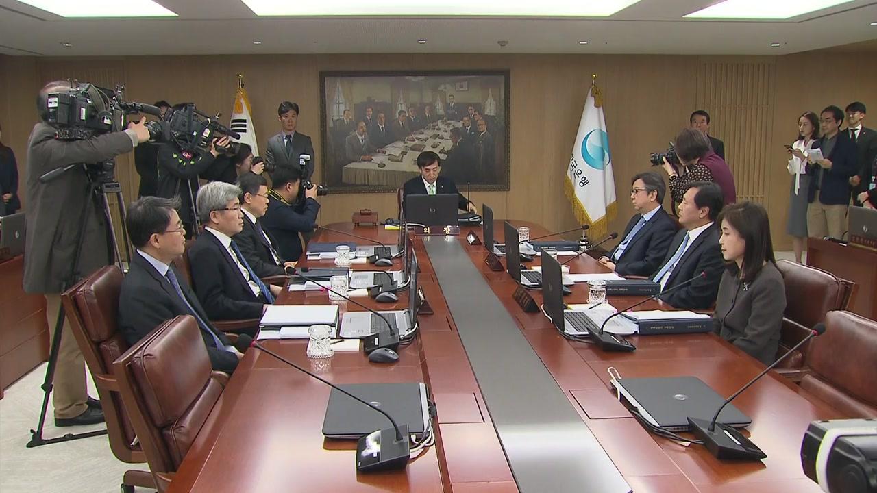 한국은행, 성장률 전망치 또 하향...금리는 동결