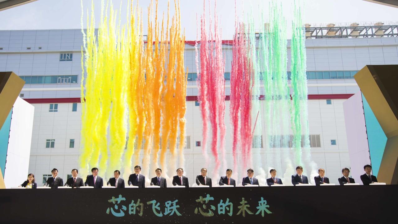 [기업] 하이닉스, 중국에 반도체 제조공장 확장 준공