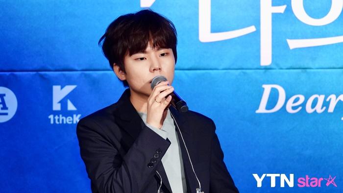 """""""나의 세계 담았다""""…정승환, '우주선' 이륙하는 날(종합)"""