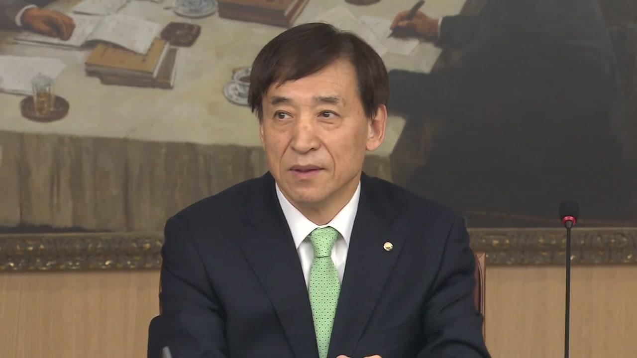 한국은행, 성장률 전망 또 하향조정...경기 우려 커지나