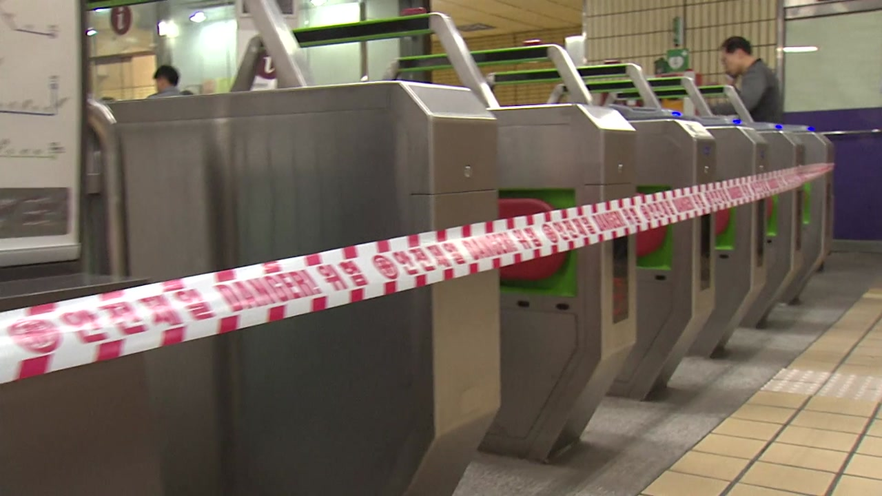 서울 지하철 5호선 일부 3시간 넘게 운행 중단...극심한 불편