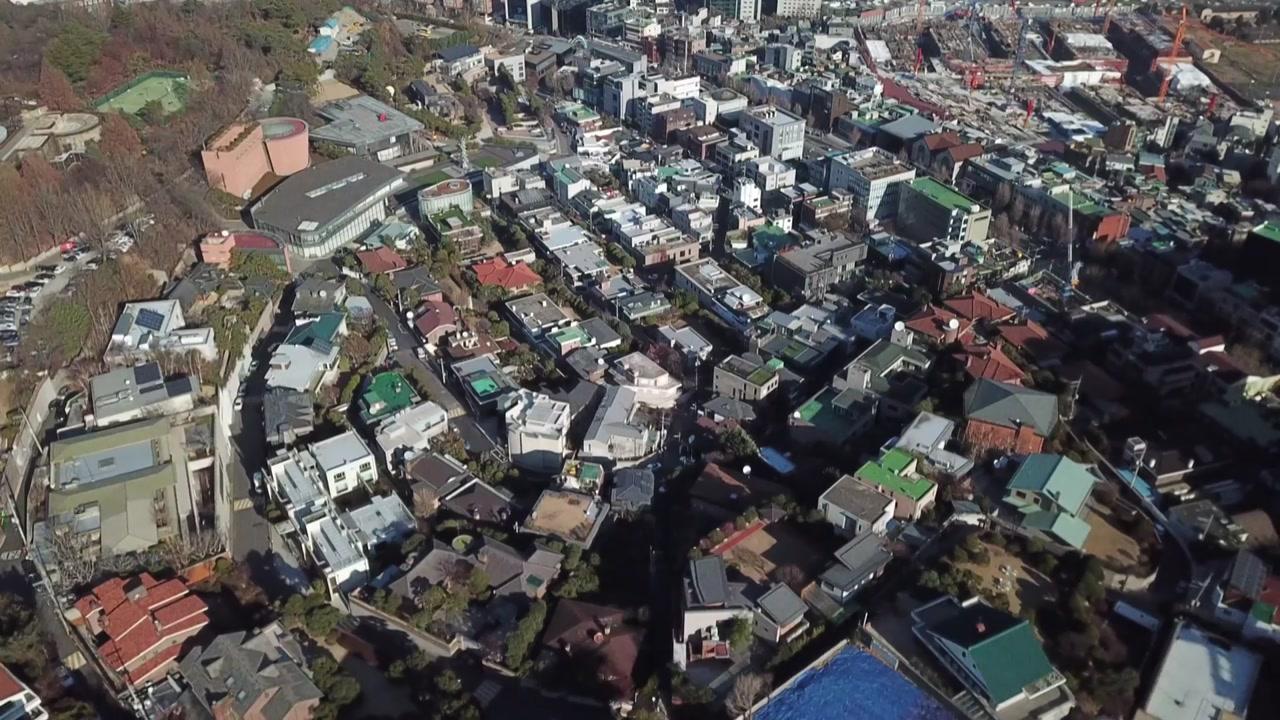 [뉴있저] 서울 주택 456가구 공시가격 산정 오류