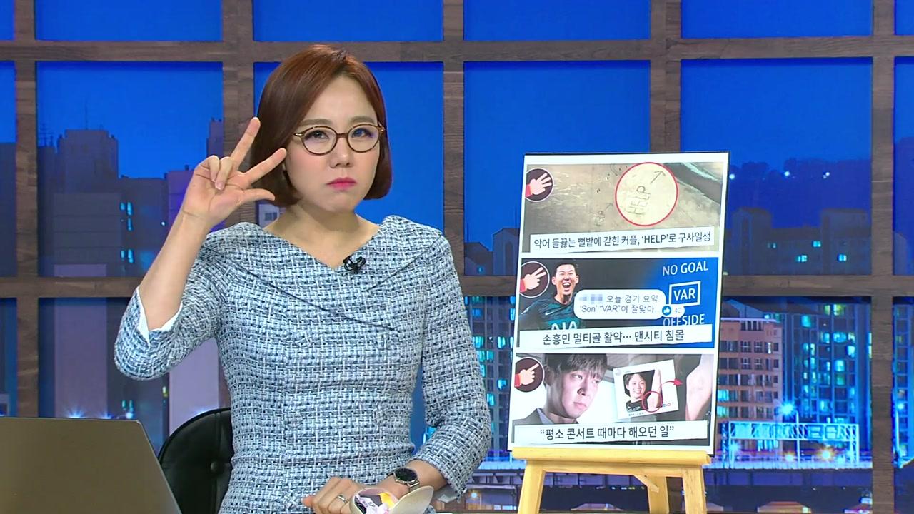 """[내맘대로TOP3] 박유천 """"제모는 콘서트 때마다""""...과거 사진보니?"""