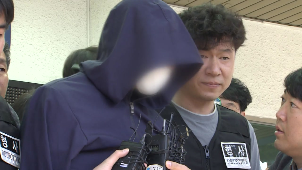'구속' 진주 방화살인 피의자, 9년 전에도 흉기 난동 부렸다