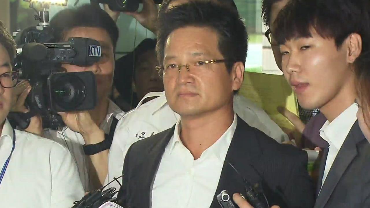[속보] 검찰 수사단, 윤중천 구속영장 청구...사기·알선수재 혐의