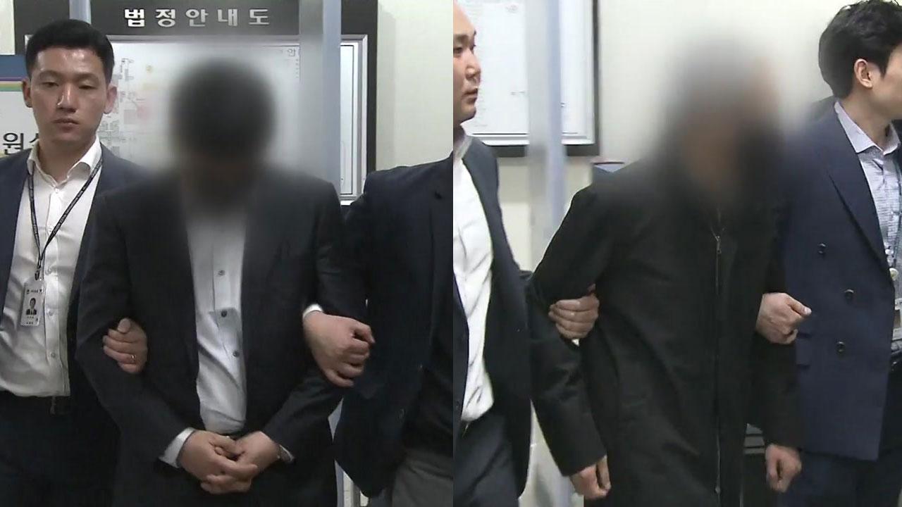 """'신생아 사망사고 은폐 의혹' 의사 2명 구속...""""증거인멸 우려"""""""
