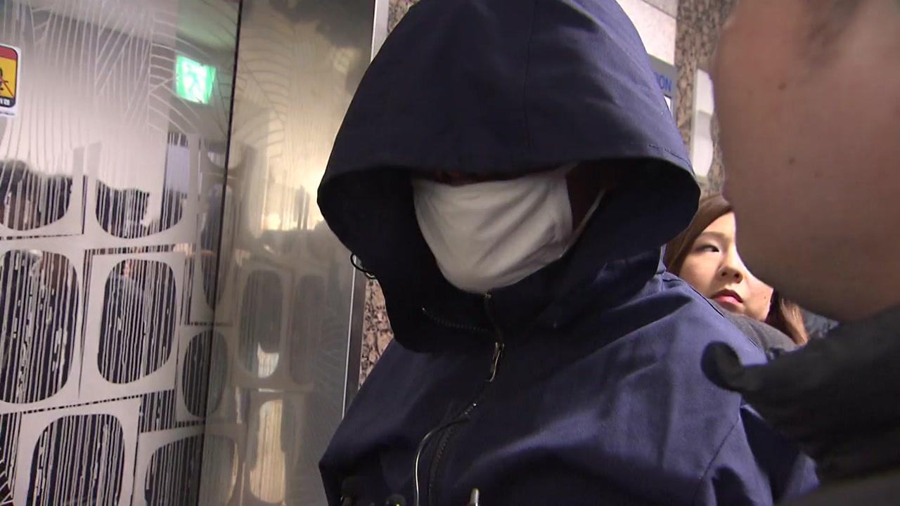 진주 방화살인 피의자 '42세 안인득'...오늘 얼굴 공개될 듯