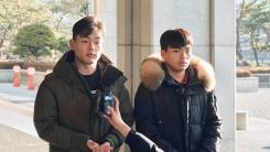 이석철·이승현, 2차 공판기일 증인신문 참석…3시간 만에 끝나(종합)