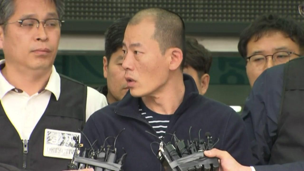 [브리핑이 있는 저녁] '진주 방화·살인 사건' 안인득 얼굴 공개...억울함 호소