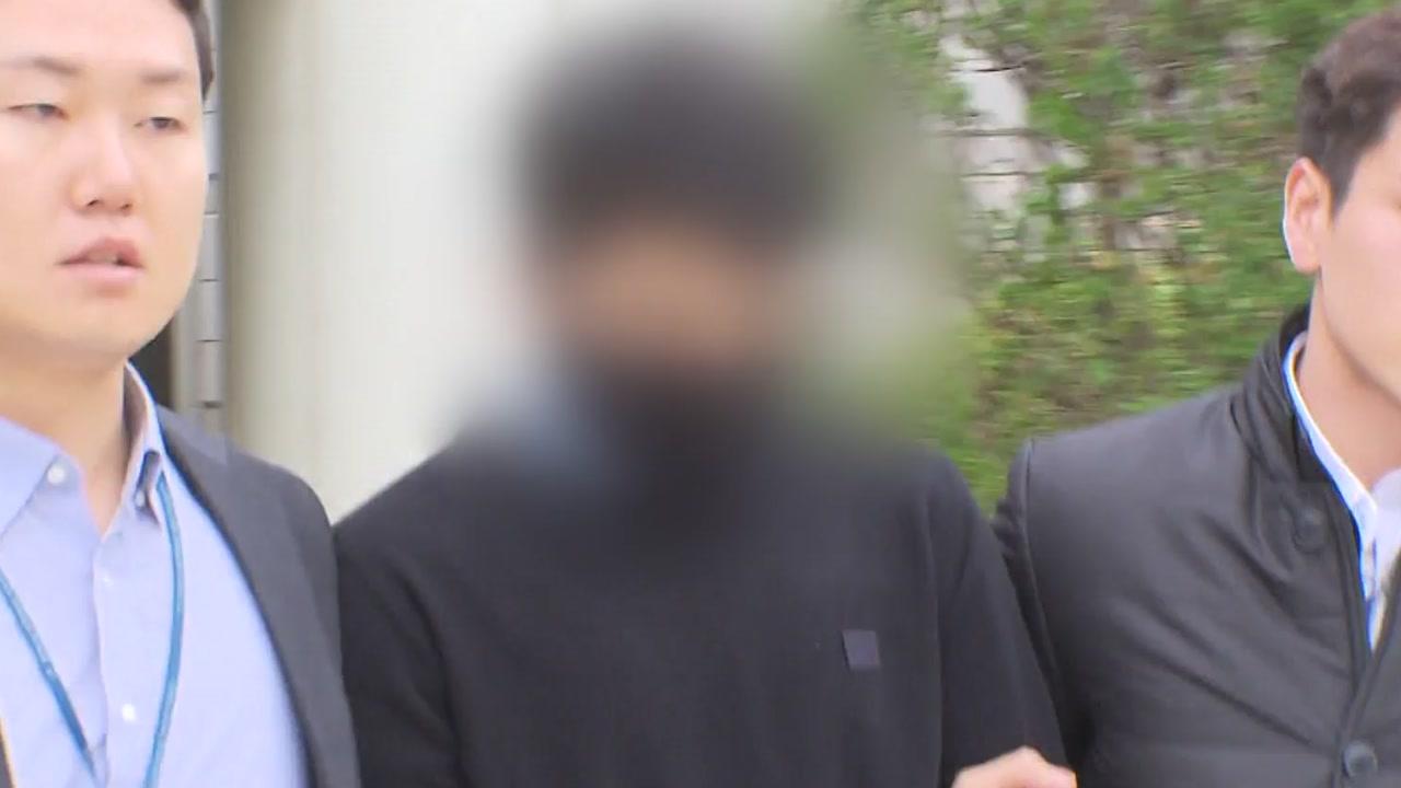 [속보] '버닝썬 마약' 이문호, 구속영장 발부